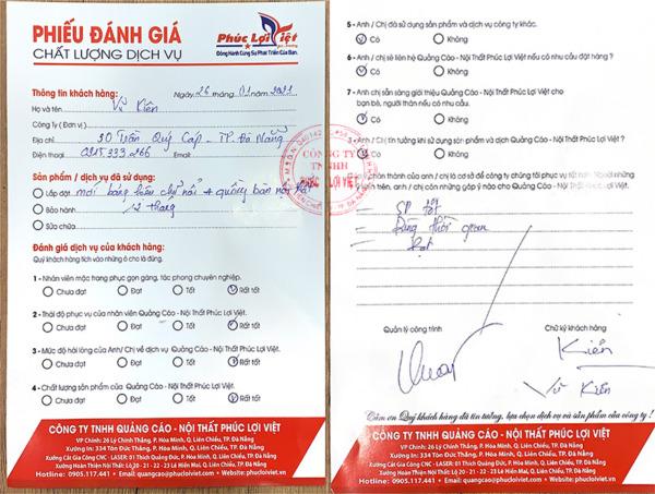 Đánh giá dịch vụ Quảng cáo - Nội thất Phúc Lợi Việt của Chi nhánh Vietlott
