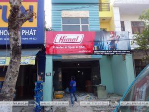 Himel 6
